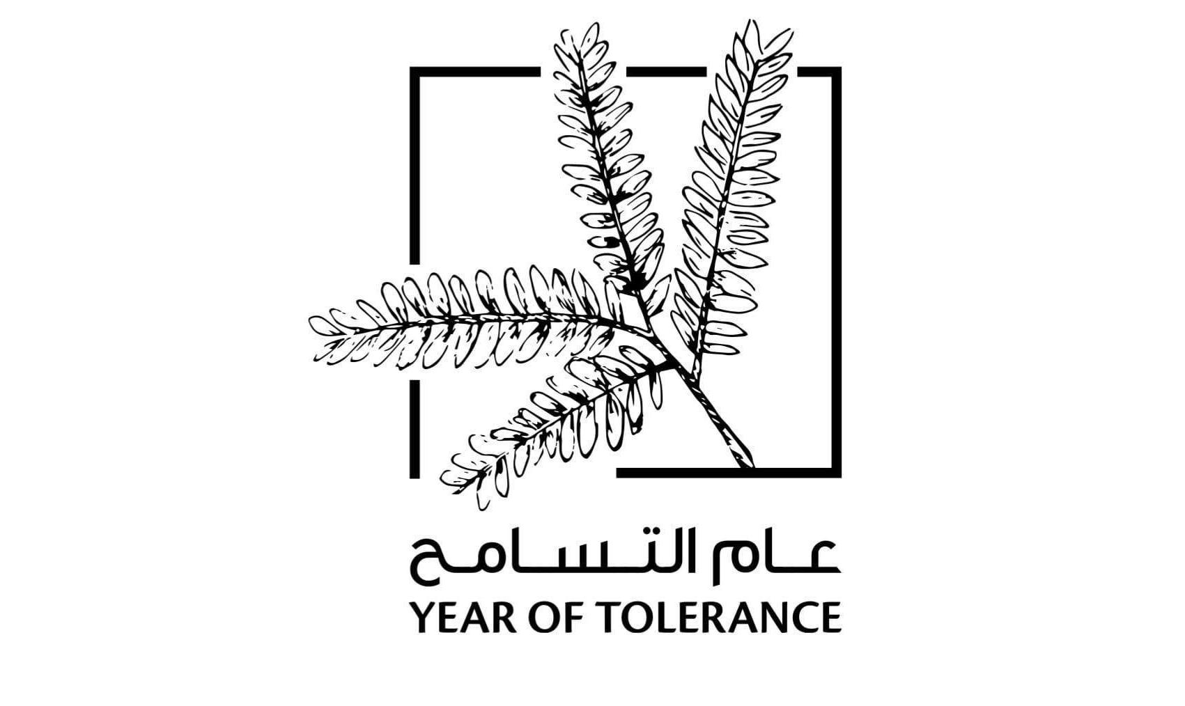 Year Of Tolerance,Iran Insurance,Social Responsibility,Volunteering,Serving the Nation,CRS,Corporate Social Responsibility
